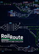铁路路线Rail Route