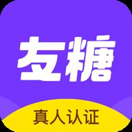 友糖app