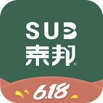 素邦生活v1.1.2 安卓版