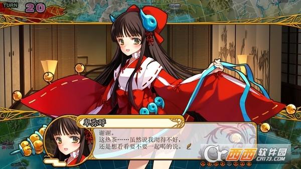 英雄战姬Gold新的征服 简体中文硬盘版
