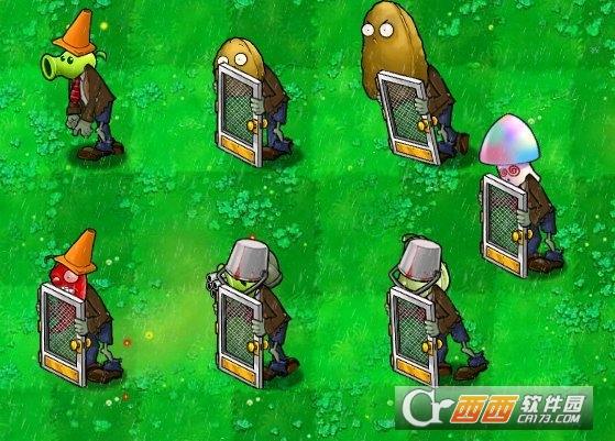 植物大战僵尸屑版 v1.3 简体中文硬盘版