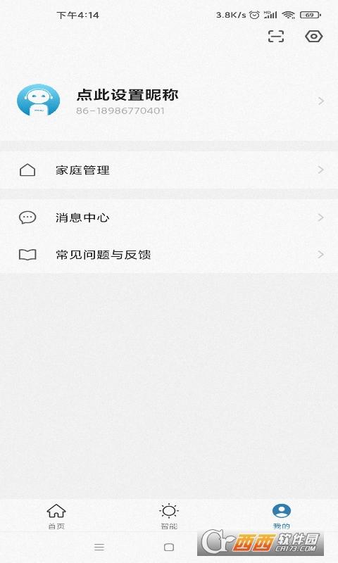 米尔纳app 1.0.0安卓版
