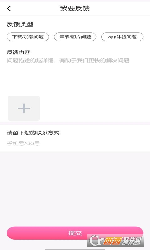 霏阁商家端app 1.2.0安卓版
