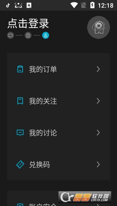 基本操作app 1.2.8安卓版