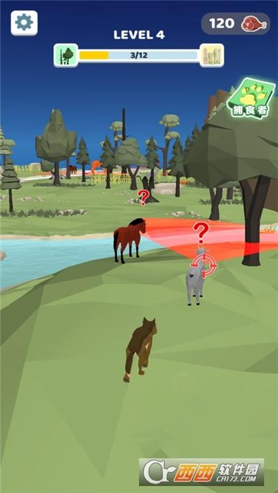丛林猎手ios版 v1.0.0