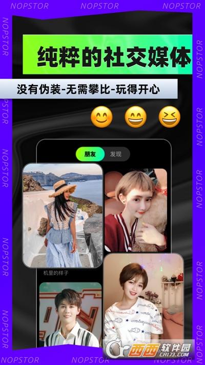 小狗仔相机app 1.0.09安卓版