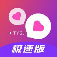 腾云视界app