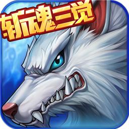 时空猎人安卓版v5.1.719官方中文版