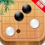 太翼围棋app