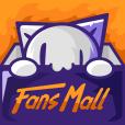 范斯猫FansMall