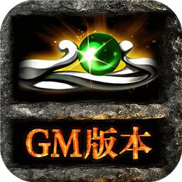 铁血攻沙免费版v4.29.2