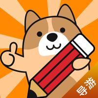�в尉��}狗v3.0.0.1安卓版