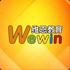维恩教育appv4.3.9安卓版
