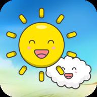 儿童识天气v1.1.5 安卓版