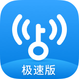 WiFi�f能�匙�O速版