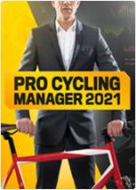 职业自行车经理2021 (Pro Cycling Manager 2021)免安装硬盘版
