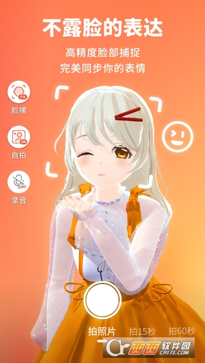 Vyou微你--二次元社交游戏 v1.4.3.441 官方版