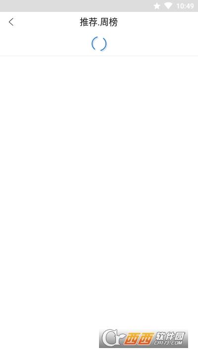 豌豆小说搜书 v1.1.8 安卓版