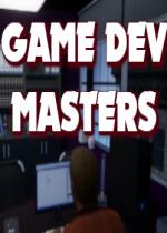 游戏开发大师Game Dev Masters免安装硬盘版