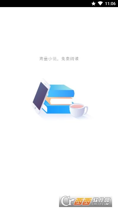 笔趣搜书 v3.5.3 安卓版