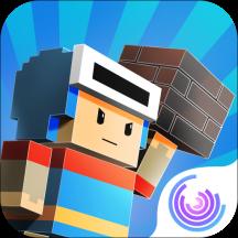 砖块迷宫建造者最新版v1.3.42安卓版
