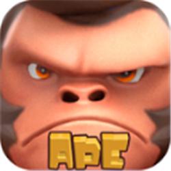 猿战ApeWarfare