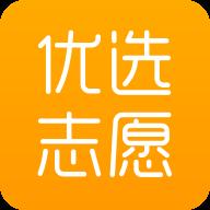 山东新高考app