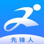 先锋人v1.4.3 安卓版