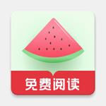 西瓜搜书app