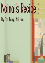 奶奶的菜谱(Nainai's Recipe)免安装硬盘版