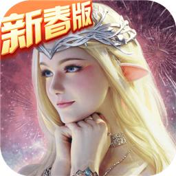 永恒纪元安卓版v3.75.1 最新版