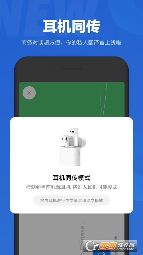 小米小爱同学 V2.10.20 安卓最新版