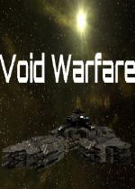 虚空之战Void Warfare免安装硬盘版