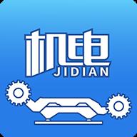 煤矿机电app