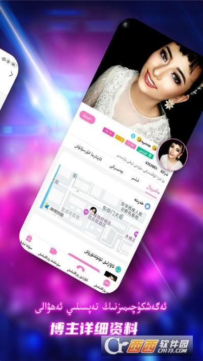 kizzik app v3.1.0 安卓版