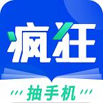疯狂阅读v1.4.3 安卓版
