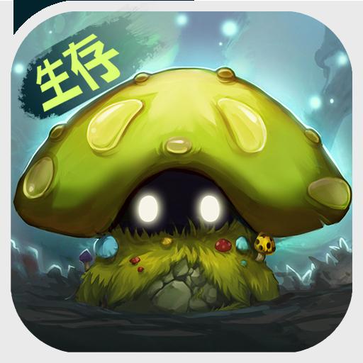 灵魂岛官方版v1.0.3.13最新版