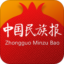 中国民族报app