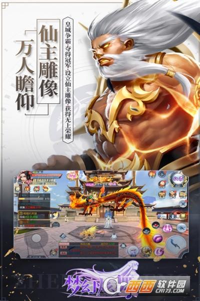 梦幻炫舞iOS版