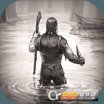 荒野日记孤岛游戏v1.8.5.0最新版