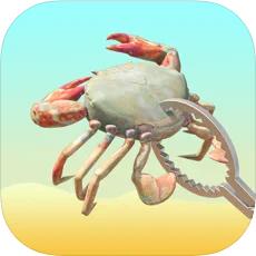 赶海王v1.0 苹果版