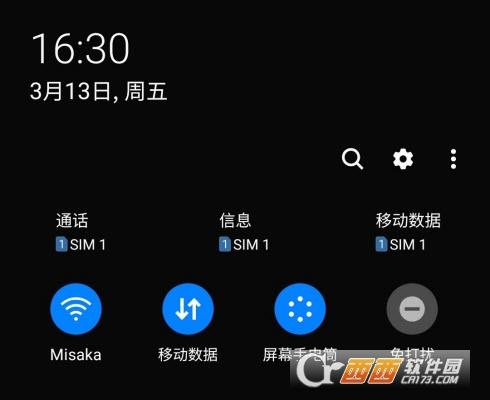 Screen Light.apk V1.2.0安卓版