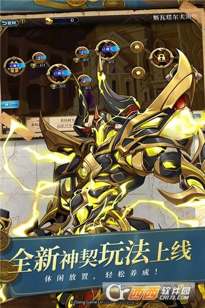 梦幻模拟战手游最新版