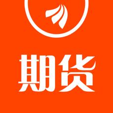 东方财富期货-期货开户交易苹果版app
