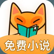 小书狐免费小说阅读