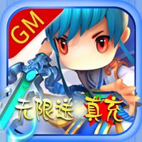 封天决GM版v1.0安卓版