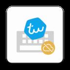 Typewise离线键盘