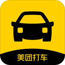 美团打车app最新版v2.5.1 官方安卓版