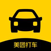 美团打车软件v2.0.0 iOS版
