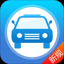 快考驾照一点通app